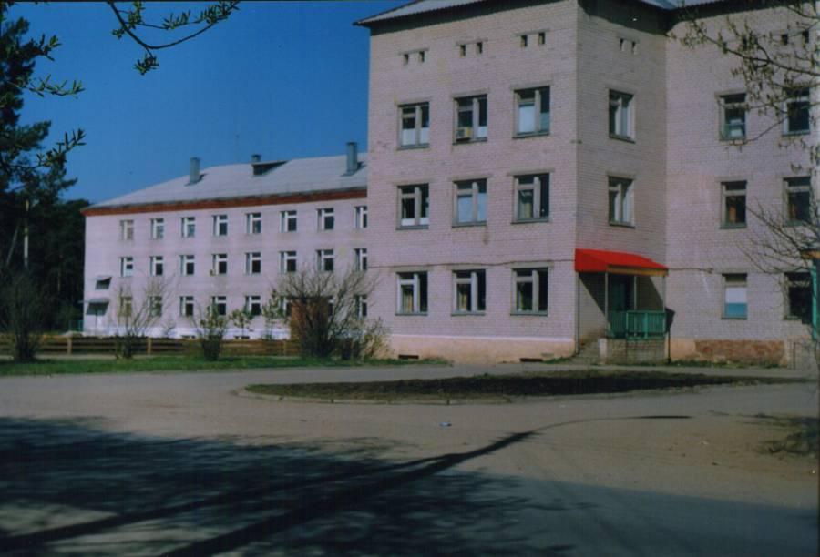 РАЙОННОЙ БОЛЬНИЦЫ (1932
